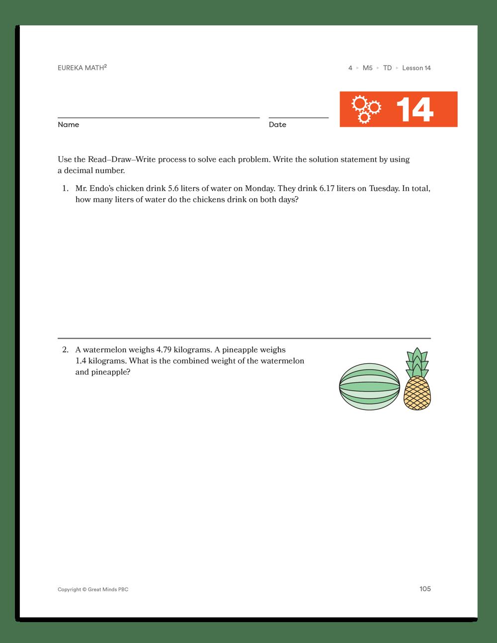 EM2-Learn-Student