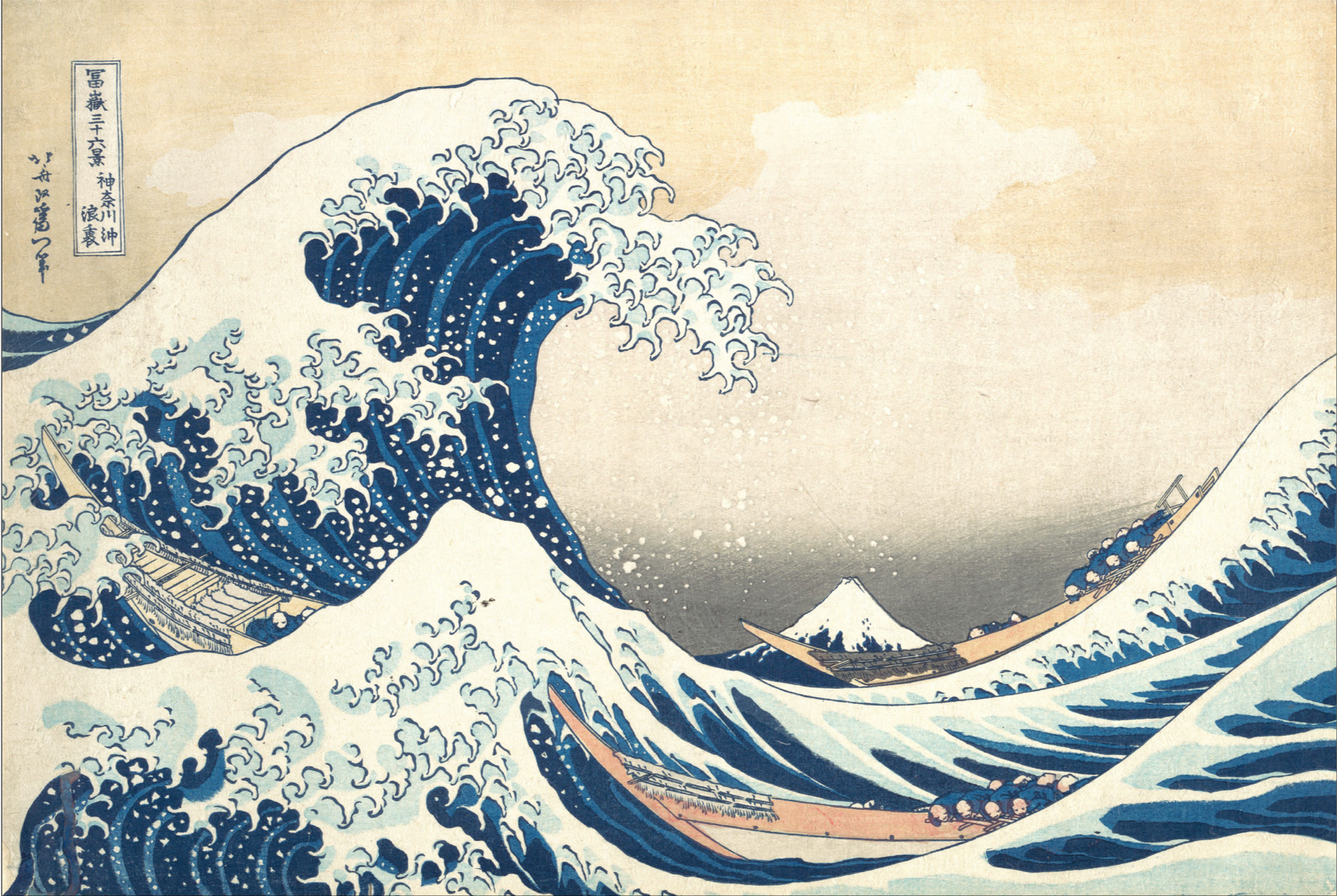 Katsushika Hokusai's iconic woodblock print The Great Wave off Kanagawa